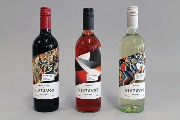 Vinzavod  Wine