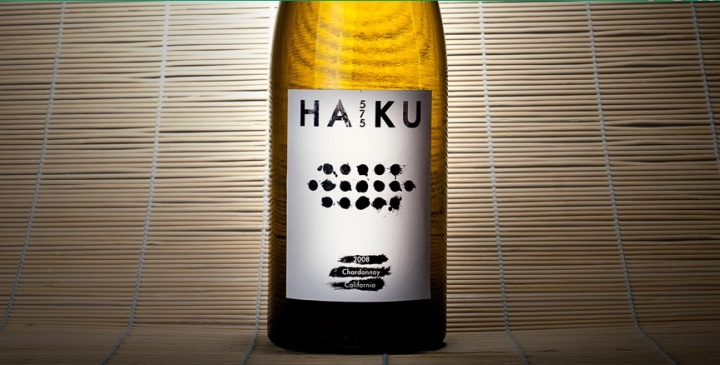 Haiku Wine Bottle Design by Brennan Goldsberry
