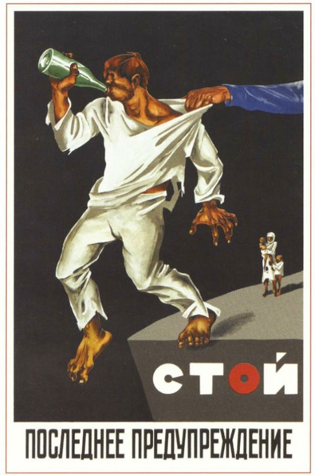 Stop! It's the final warning! (1929, P. P. Sokolov-Skalya)