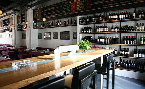 Santhiya Koh Phangan Resort & Spa Beijing Wine bar